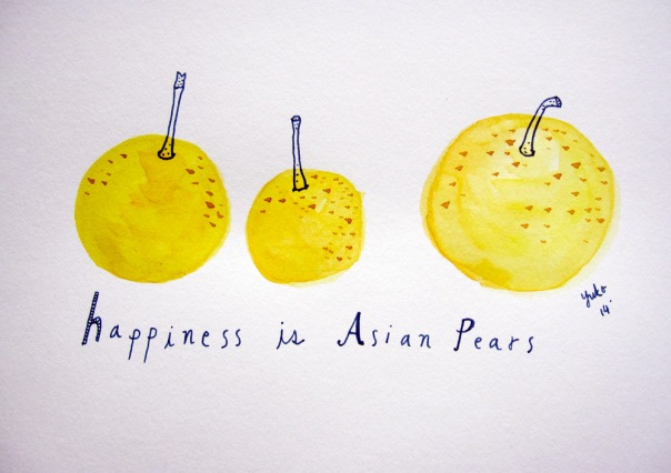 Happiness is Asian Pears.  Golden crisp goodness.