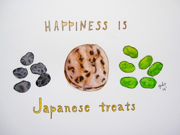 Happiness is Japanese treats.  Just received a package from my mom :)
