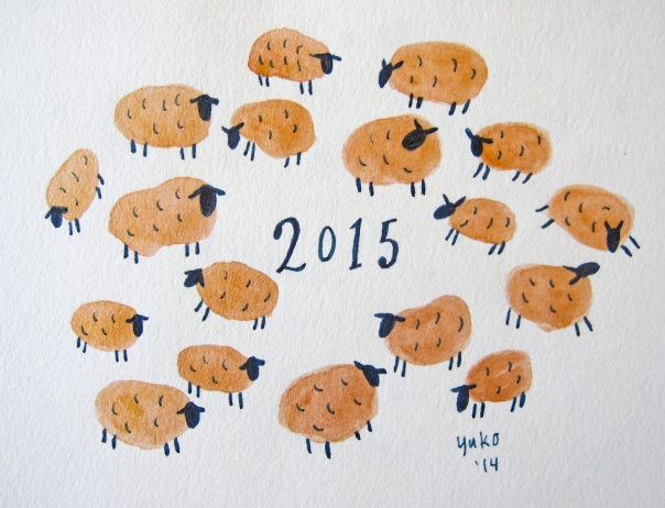 2015 is the Year of Sheep!