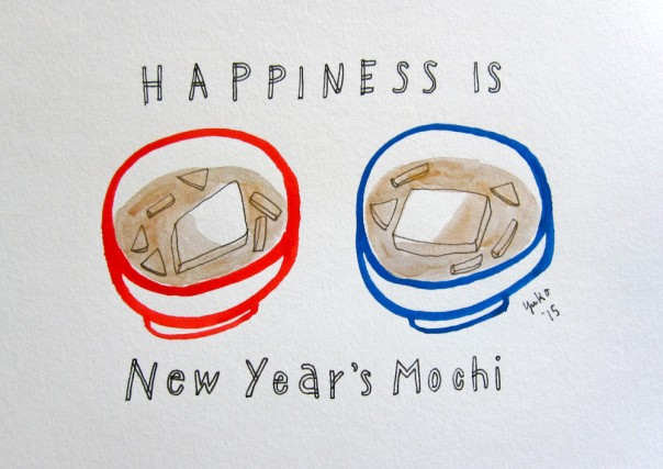 Happiness is New Year's mochi.  Reminds me of how we spend the New Year's Day at home in Japan :)