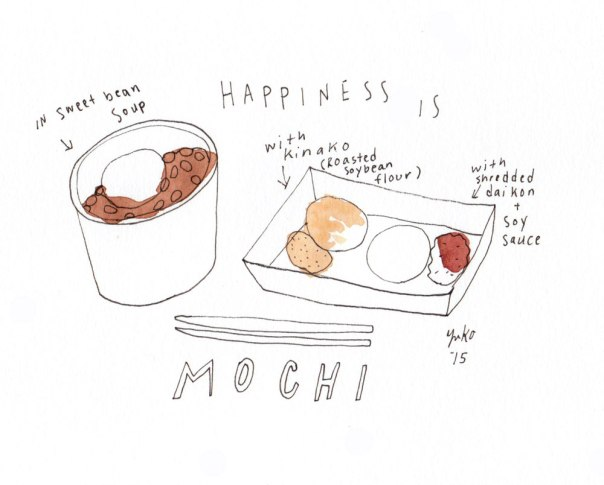Happiness is mochi. We went to a mochi-making event where we got to eat freshly-pounded mochi with different toppings.