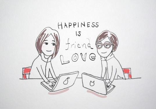 friend_lovetext
