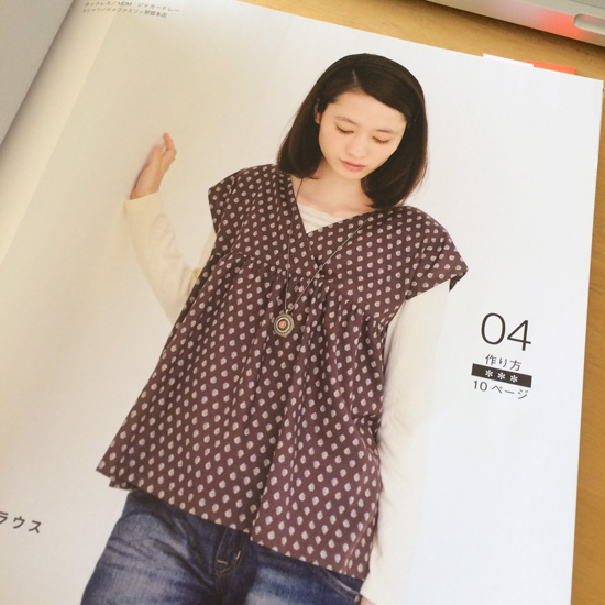 Japanese easy sewing pattern