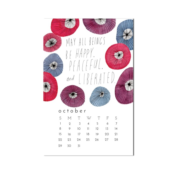 may all beings be happy, peaceful, and liberated watercolor art calendar