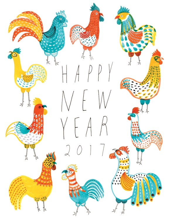 2017 is the Year of the Rooster!